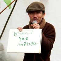 f2013_0421edt0011.JPG