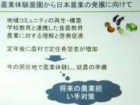f2013_0824birth0023.JPG
