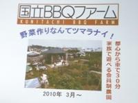 f2013_0824birth0026.JPG