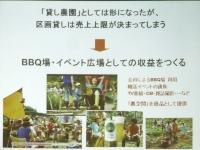 f2013_0824birth0030.JPG