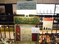 f2013_1127tsuchihei0003.JPG