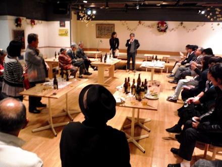 f2013_1127tsuchihei0048.JPG
