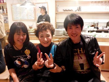 f2013_1127tsuchihei0064.JPG