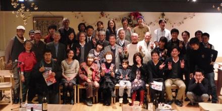 f2013_1127tsuchihei0075.JPG