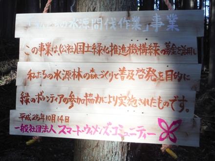 f2013_1201doushi0120.JPG