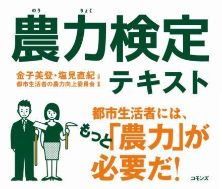 nouken_cover3.jpg