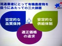 p2013_0214yuki0017.JPG