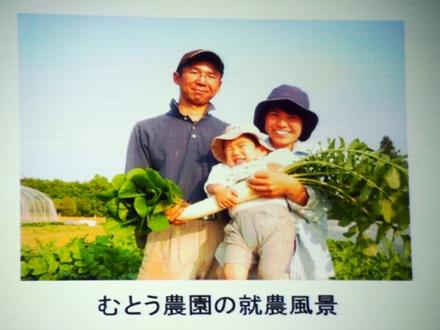p2013_0227yuki0073.JPG