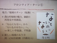 p2013_0817ayabe0015.JPG