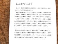 p2013_1103taiyono0010.JPG