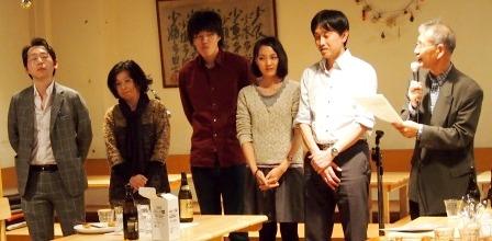 p2013_1127tsuchihei0028.JPG