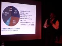 p2014_shinsekai0044.JPG