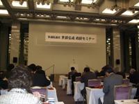 100407akapuri_zenkei.JPG