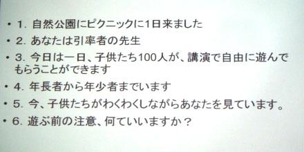 0020DSCF0017.JPG