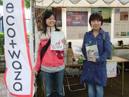 2011_042300010127.JPG