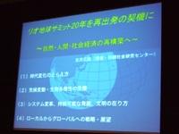 2011_062600010034.JPG
