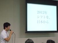 2011_080600010011.JPG