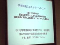 2011_080600010029.JPG