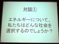 2011_080600010269.JPG