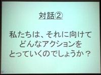 2011_080600010276.JPG