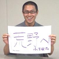 2011_080600010331.JPG
