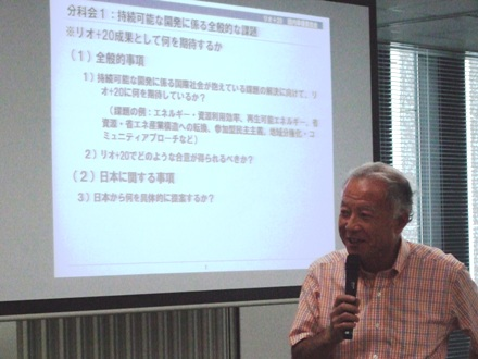 2011_09010159.JPG