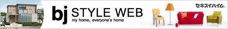 bj Style Web