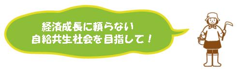 120622fukidashi_daisakusen_dummy.png