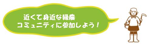 120622fukidashi_ennou_dummy.png