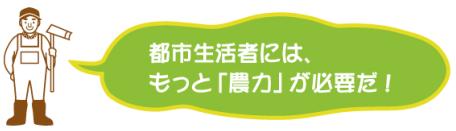 120622fukidashi_noken_dummy.PNG