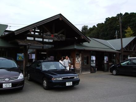 091017mizuho_tenpo.JPG