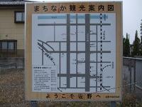 091110sano_kannkouannaizu.JPG