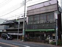 091110sanogofukuya.JPG