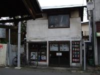091110sanookonomiyakiya.JPG