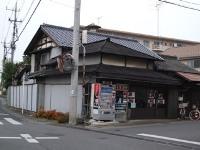 091110sanotabakoya.JPG