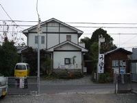 091110sanounagiya.JPG