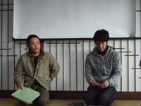 091114masutomi_kannkouka.JPG