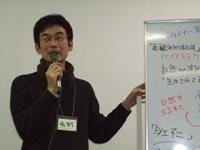 100123jiseikai_facilitator.JPG