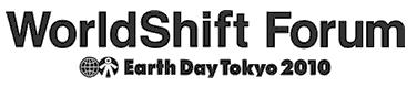 100424WorldShift_Forum.JPG