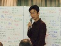 100512shigotojyuku_sano.JPG