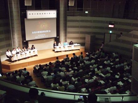 100617seisakuwokikukai_zenkei.JPG