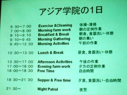 100817_natsumira_work.JPG