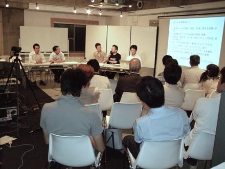 100907earthdialog_zenkei.JPG