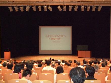 100920awa_stage.JPG