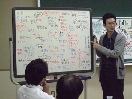 101108shigotojyuku_sano.JPG