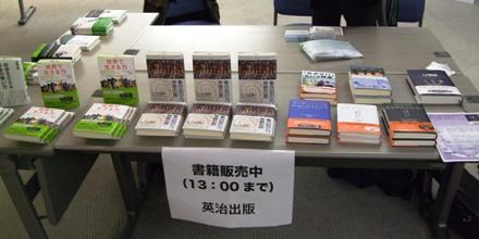 101220aohj_book.JPG