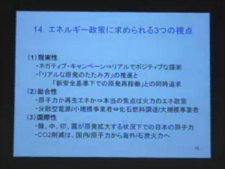 111118ust_kikkawa.jpg