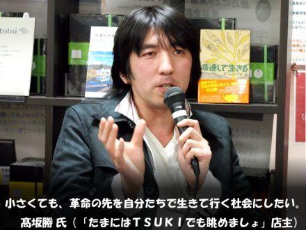 130401kototoi_kousaka.jpg