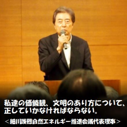 140507hosokawa01.jpg