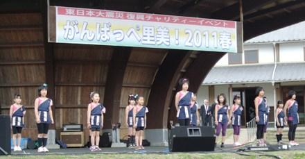 2011_050300010081.JPG